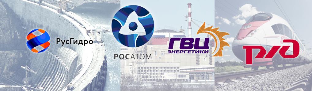 Международный Центр Оценки занял место среди победителей конкурсного отбора крупнейших корпораций России