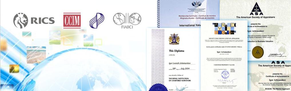 Международный Центр Оценки объединяет экспертов, имеющих мировое профессиональное признание и уникальный опыт работы
